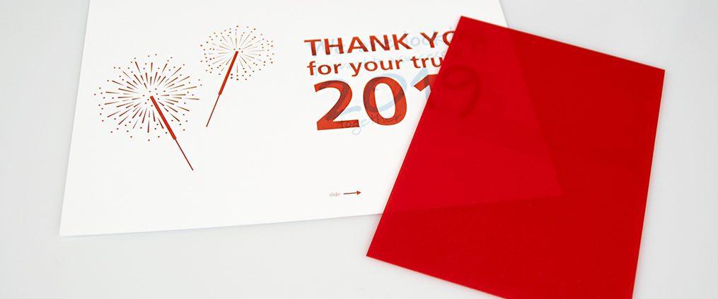 Neujahrskarte mit Anaglyphentechnik